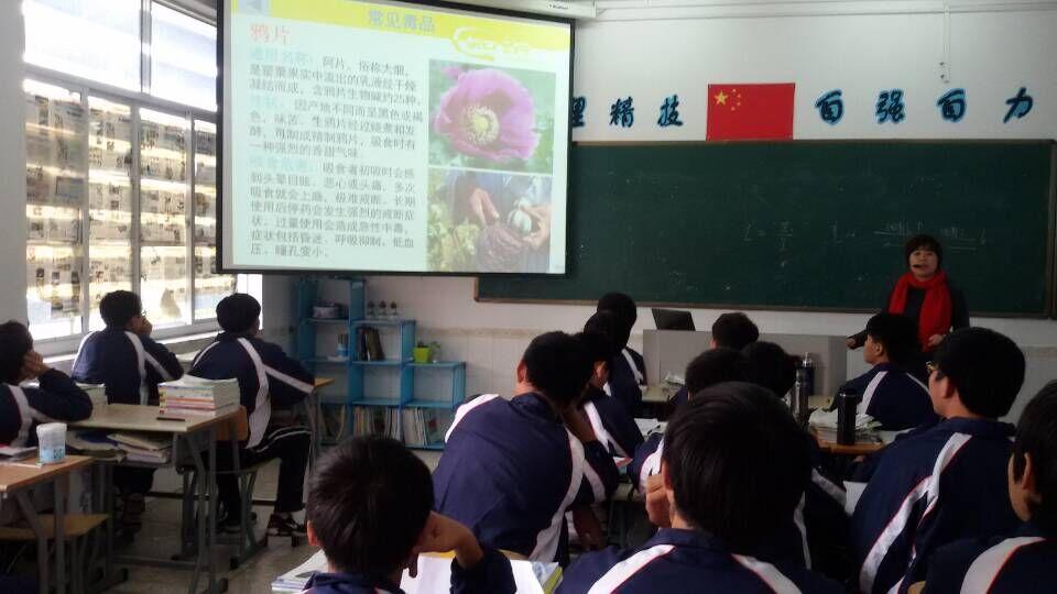"""远离毒品""""为主题的手抄报绘画活动,出一期禁毒教育的黑板报,各班召开"""